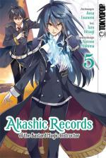 Cover-Bild Akashic Records of the Bastard Magic Instructor 05