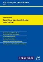Cover-Bild Beschlüsse der Gesellschafter einer GmbH