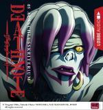 Cover-Bild Death Note - Folge 05