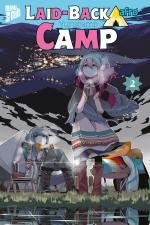 Cover-Bild Laid-back Camp 2