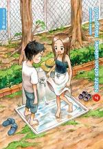 Cover-Bild Nicht schon wieder, Takagi-san 04