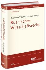 Cover-Bild Russisches Wirtschaftsrecht
