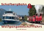 Cover-Bild Schafbergbahn und Wolfgangseeschifffahrt