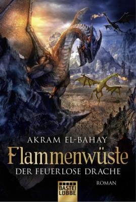 Cover-Bild Flammenwüste - Der feuerlose Drache