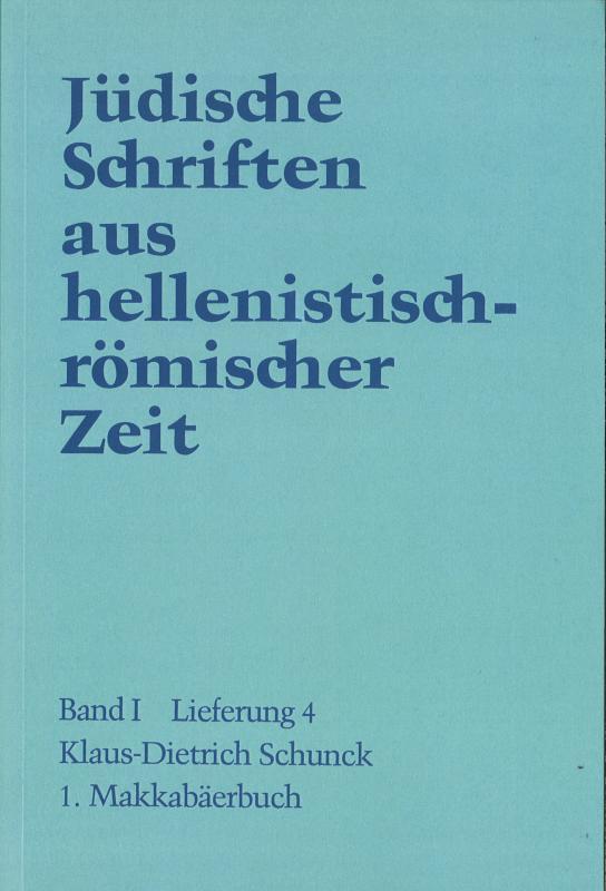 Cover-Bild 1. Makkabäerbuch