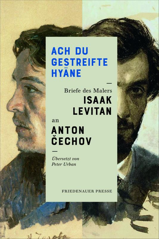 Cover-Bild Ach Du gestreifte Hyäne.