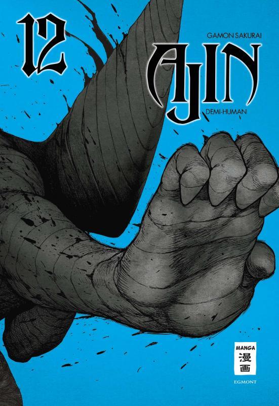 Cover-Bild AJIN - Demi-Human 12