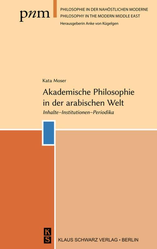 Cover-Bild Akademische Philosophie in der arabischen Welt