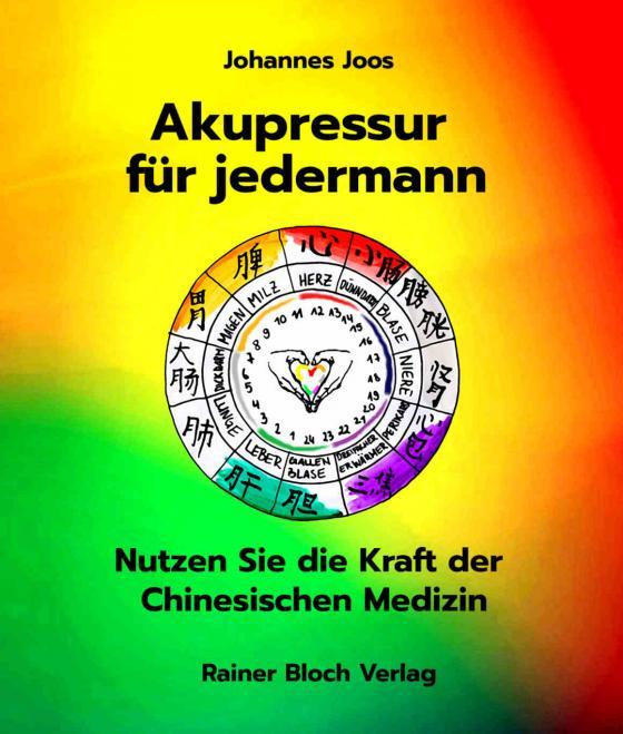 Cover-Bild Akupressur für jedermann