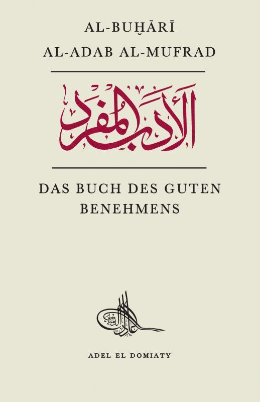 Cover-Bild Al-Adab Al-Mufrad