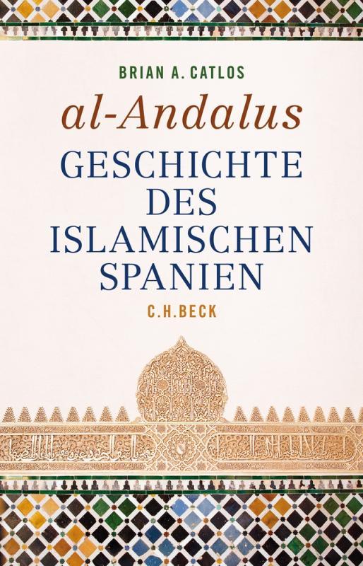 Cover-Bild al-Andalus