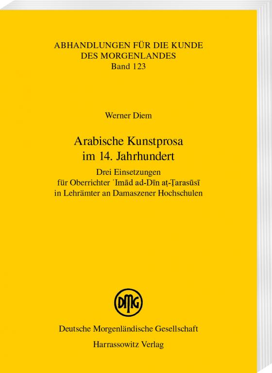 Cover-Bild Arabische Kunstprosa im 14. Jahrhundert