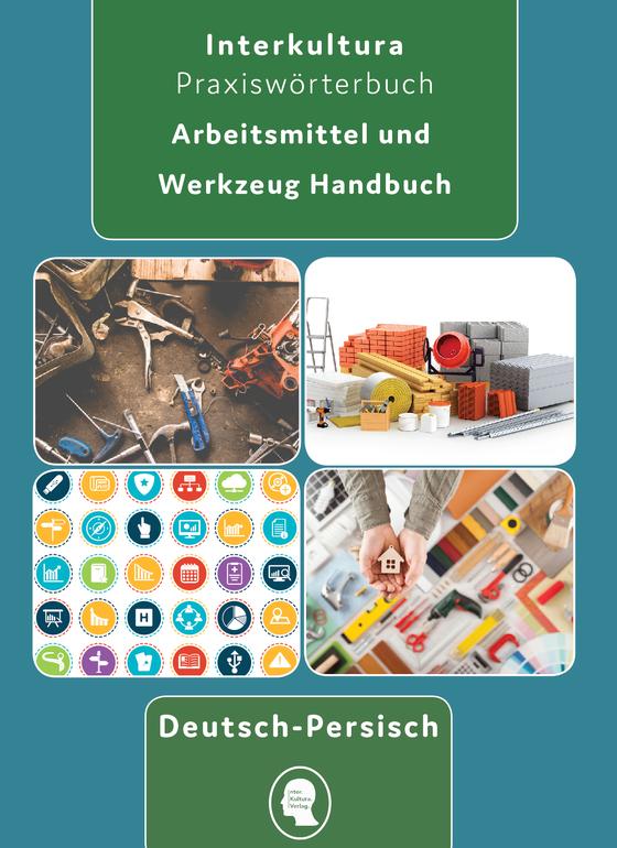 Cover-Bild Arbeitsmittel und Werkzeug Handbuch