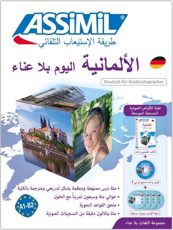 Cover-Bild ASSiMiL Deutsch ohne Mühe heute für Arabischsprecher - Audio-Plus-Sprachkurs