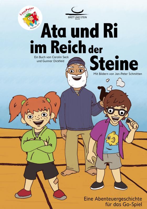 Cover-Bild Ata und Ri im Reich der Steine