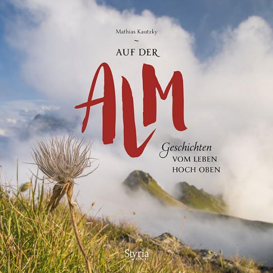 Cover-Bild Auf der Alm