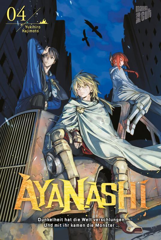 Cover-Bild Ayanashi 4