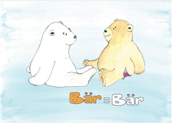 Cover-Bild Bär = Bär