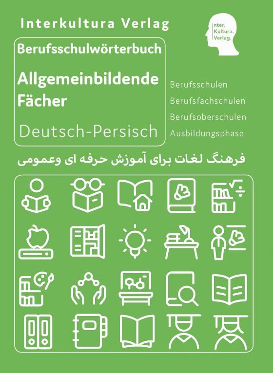 Cover-Bild Berufsschulwörterbuch für allgemeinbildende Fächer