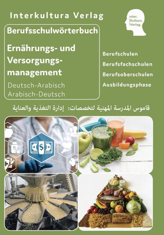 Cover-Bild Berufsschulwörterbuch für Ernährungs- und Versorgungsmanagement