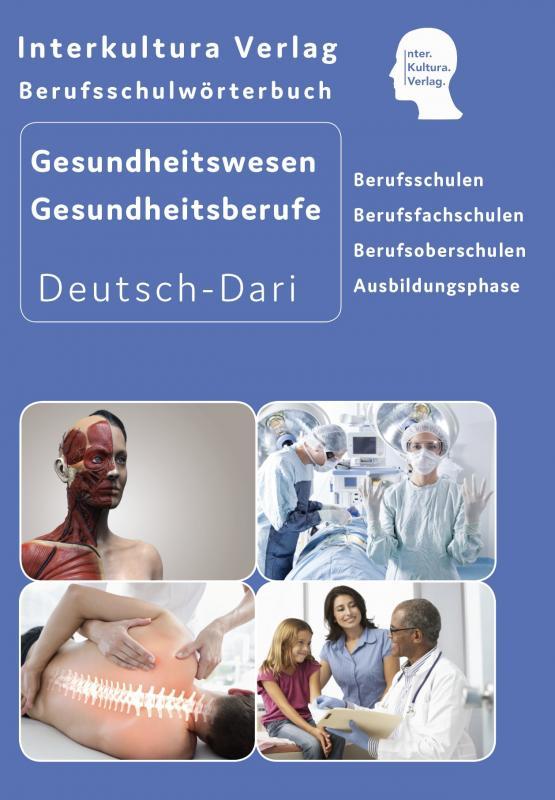 Cover-Bild Berufsschulwörterbuch für Gesundheitswesen und Gesundheitsberufe