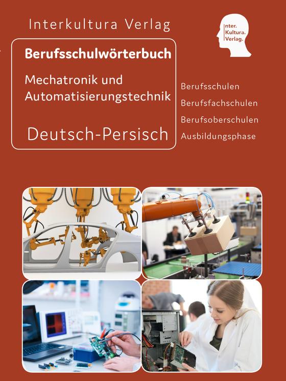 Cover-Bild Berufsschulwörterbuch für Mechatronik und Automatisierungstechnik Teil 2