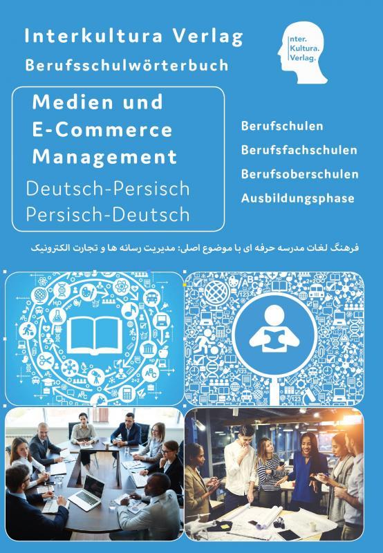 Cover-Bild Berufsschulwörterbuch für Medien- und E-Commerce Management