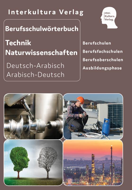 Cover-Bild Berufsschulwörterbuch für Technik und Naturwissenschaften