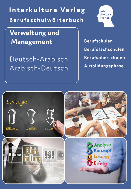 Cover-Bild Berufsschulwörterbuch für Verwaltung und Management