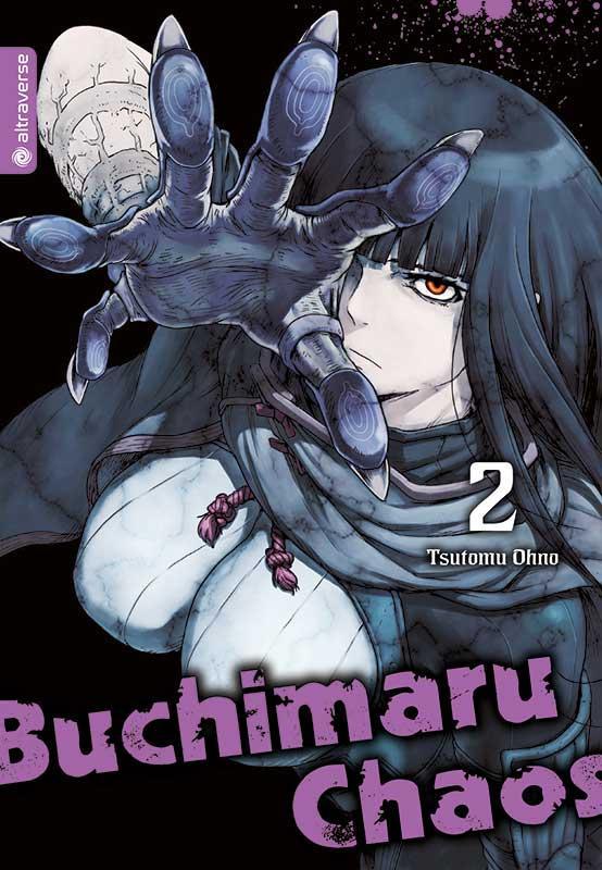 Cover-Bild Buchimaru Chaos 02