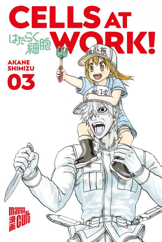 Cover-Bild Cells at Work! 3