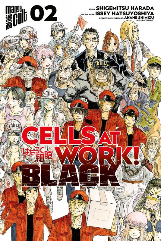 Cover-Bild Cells at Work! BLACK 2