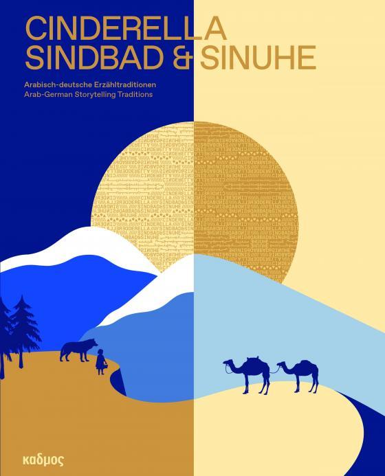 Cover-Bild CINDERELLA SINDBAD & SINUHE