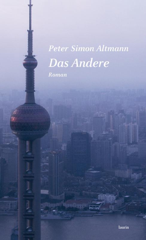 Cover-Bild Das Andere