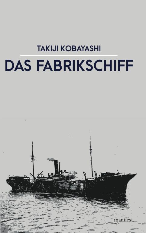 Cover-Bild Das Fabrikschiff