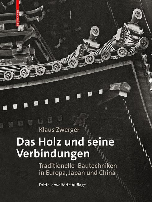 Cover-Bild Das Holz und seine Verbindungen