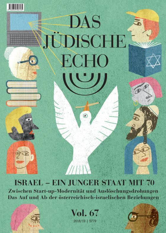 Cover-Bild Das Jüdische Echo 2018/19
