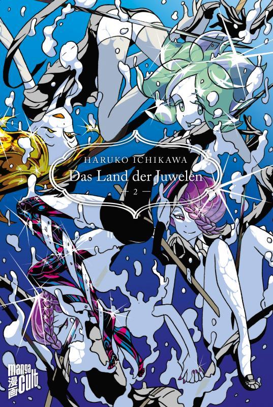 Cover-Bild Das Land der Juwelen 2