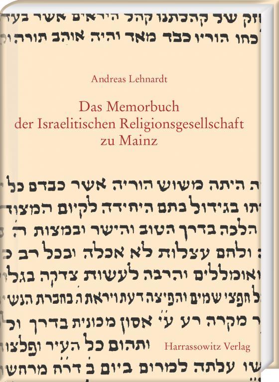 Cover-Bild Das Memorbuch der Israelitischen Religionsgesellschaft zu Mainz