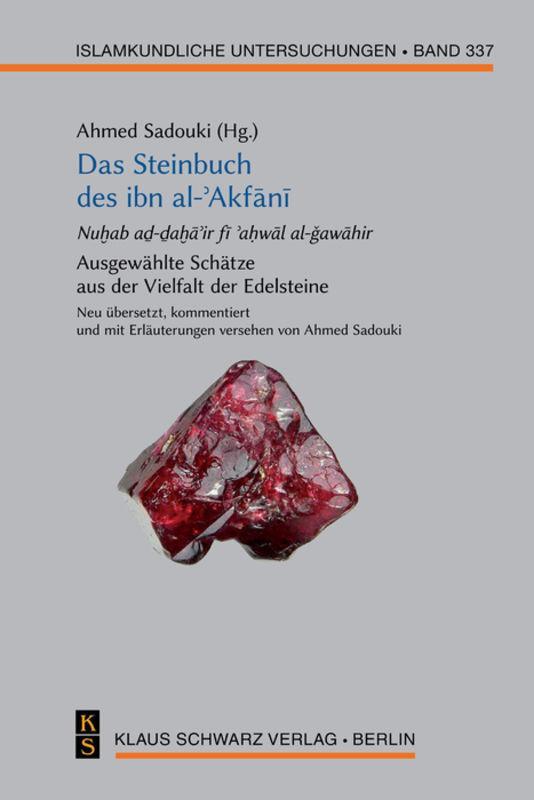 Cover-Bild Das Steinbuch des ibn al-ʾAkfānī