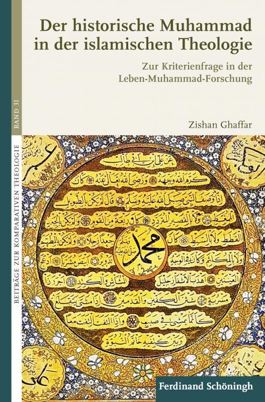 Cover-Bild Der historische Muhammad in der islamischen Theologie
