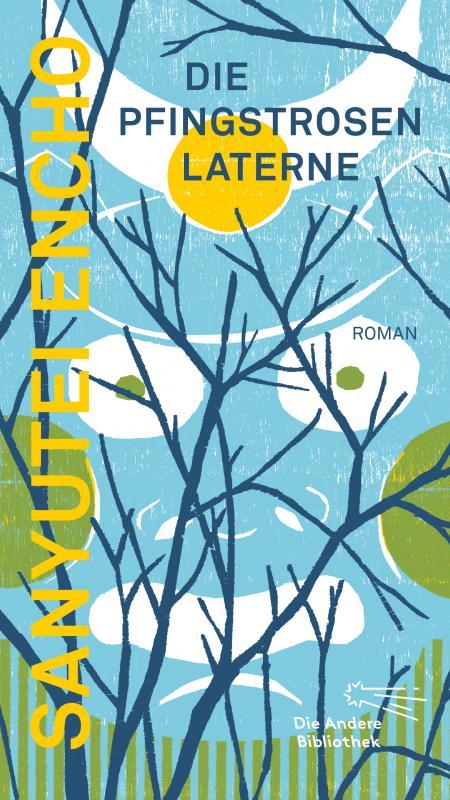 Cover-Bild Die Pfingstrosenlaterne
