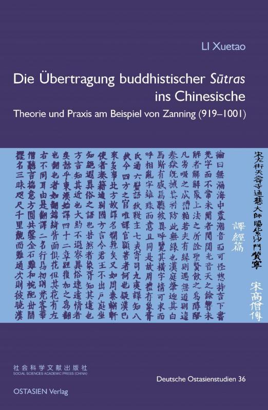 Cover-Bild Die Übertragung buddhistischer Sūtras ins Chinesische