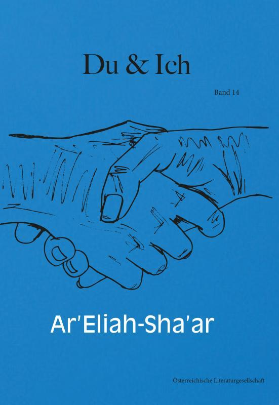 Cover-Bild Du und ich