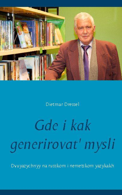 Cover-Bild Gde i kak generirovat' mysli