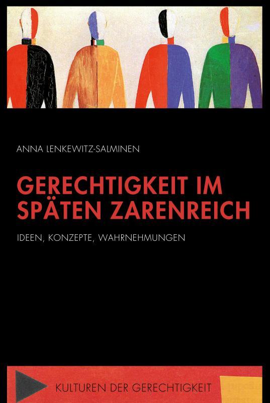 Cover-Bild Gerechtigkeit im späten Zarenreich