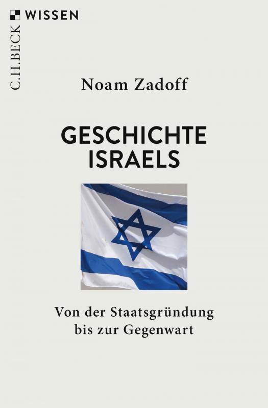 Cover-Bild Geschichte Israels