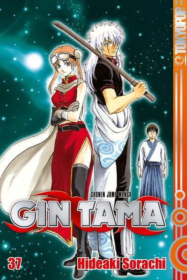 Cover-Bild Gin Tama 37