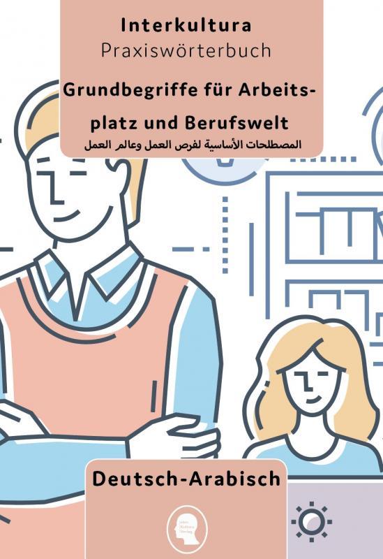 Cover-Bild Grundbegriffe für Arbeitsplatz und Berufswelt