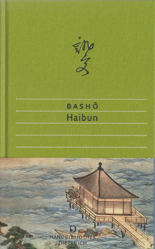 Cover-Bild Haibun